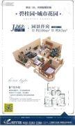 碧桂园城市花园(广州)3室2厅2卫83--106平方米户型图