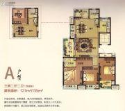 伟星幸福里3室2厅2卫127--135平方米户型图
