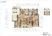 融创涌宁府4室2厅2卫139平方米户型图