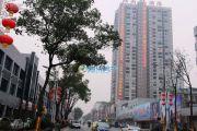 江南国际数码城实景图