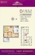 西部国际酒饮交易中心1室1厅1卫49平方米户型图