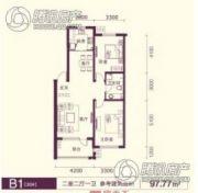 保莱蓝湾国际2室2厅1卫97--98平方米户型图