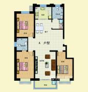 空港国际3室2厅2卫133--134平方米户型图