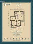时代铭城3室2厅1卫105平方米户型图
