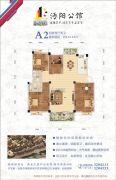 星城国际・沔阳公馆4室2厅2卫130--140平方米户型图