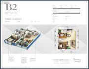 中泽和都3室2厅1卫83平方米户型图