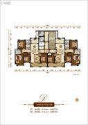 香榭里4室2厅2卫175--260平方米户型图