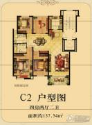 柏悦澜庭4室2厅2卫137平方米户型图