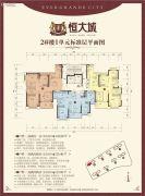 十堰恒大城3室2厅2卫128平方米户型图