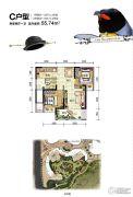 中交丽景2室2厅1卫55平方米户型图