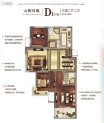 中粮朗云3室2厅2卫99平方米户型图