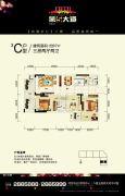 中旗・第5大道3室2厅2卫97平方米户型图