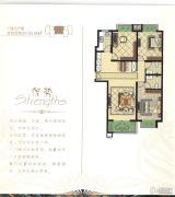 东城尚品3室2厅2卫125平方米户型图