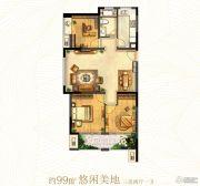 蓝山湖3室2厅1卫100平方米户型图