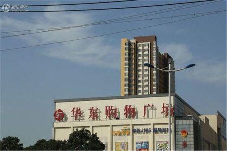 荣民宫园学府