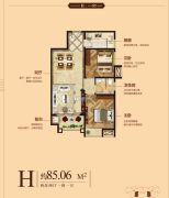 物华国际城2室2厅1卫85平方米户型图