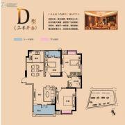 驼峰・佳苑3室2厅0卫0平方米户型图