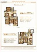 德信・湖滨1号4室2厅2卫110平方米户型图