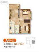 上海滩花园2室1厅1卫84平方米户型图