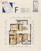 尚城峰境3室2厅2卫92平方米户型图