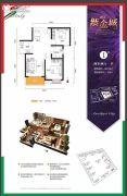 曲江・紫金城2室2厅1卫86平方米户型图