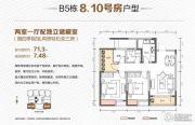 珠江国际商务港2室1厅0卫71平方米户型图