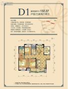 新城国际花都3室2厅2卫132平方米户型图