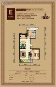 金水湾2室2厅1卫107平方米户型图