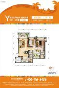碧桂园・珊瑚宫殿3室2厅2卫0平方米户型图