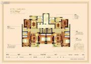 中盛豪廷3室2厅2卫139平方米户型图