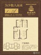 香溪名门2室2厅1卫89平方米户型图