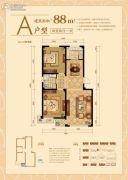 御珑国际城2室2厅1卫88平方米户型图