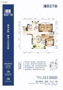 铂金广场3室2厅2卫122平方米户型图