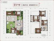 易辰江南大院0室0厅0卫170平方米户型图