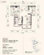 昊天广场2室2厅1卫83平方米户型图
