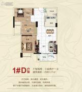 公园大地3室2厅1卫89平方米户型图