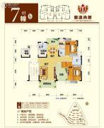 雅逸尚都3室2厅2卫127平方米户型图