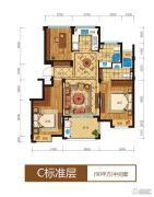 滨江西溪之星4室2厅2卫118平方米户型图