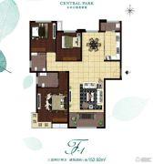 骏景中央公园3室2厅2卫152平方米户型图
