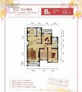 富禹・依云美域3室2厅2卫115平方米户型图