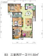 盈丰国际3室2厅1卫111平方米户型图