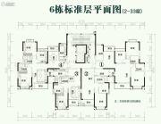 恒大翡翠华庭81--128平方米户型图