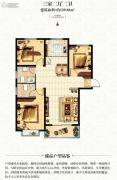 宏伟九庭3室2厅2卫129平方米户型图