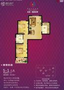 永恒理想世界2室2厅1卫86平方米户型图