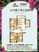 恒大城3室2厅1卫92平方米户型图