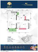 荣佳国韵3室2厅1卫89平方米户型图