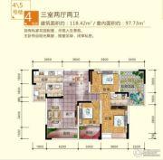 川三滨岛花园3室2厅2卫118平方米户型图