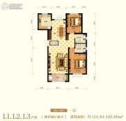 乾园燕熙台2室2厅2卫114--120平方米户型图