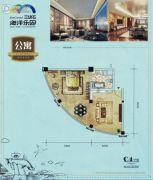 三块石海洋乐园1室1厅1卫88平方米户型图
