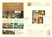 大悦城2室2厅1卫76平方米户型图